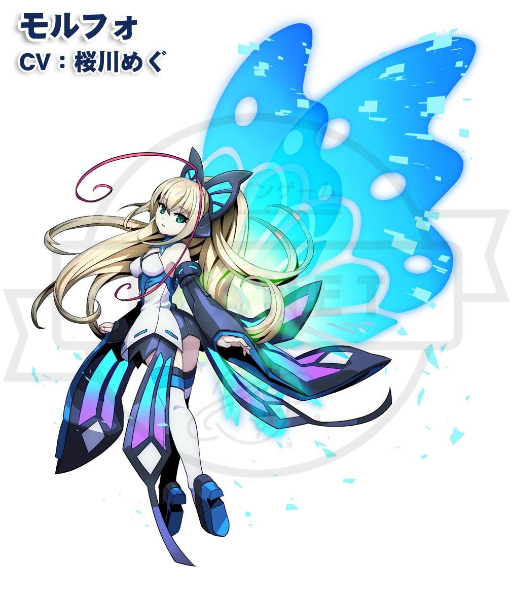 蒼き雷霆(アームドブルー)ガンヴォルト PC モルフォ(CV:桜川めぐ)