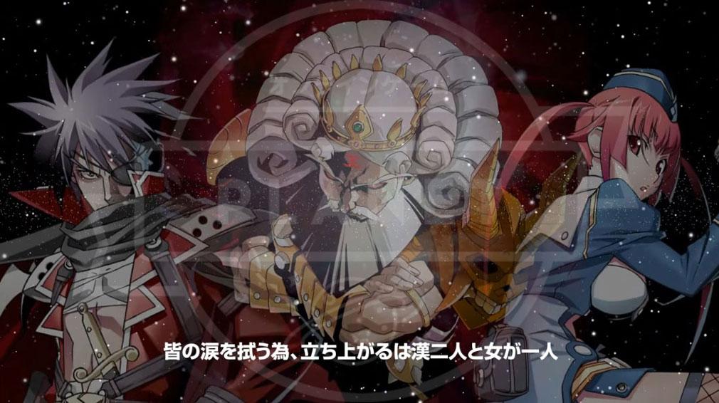 バレットソウル -弾魂- PC プロローグ