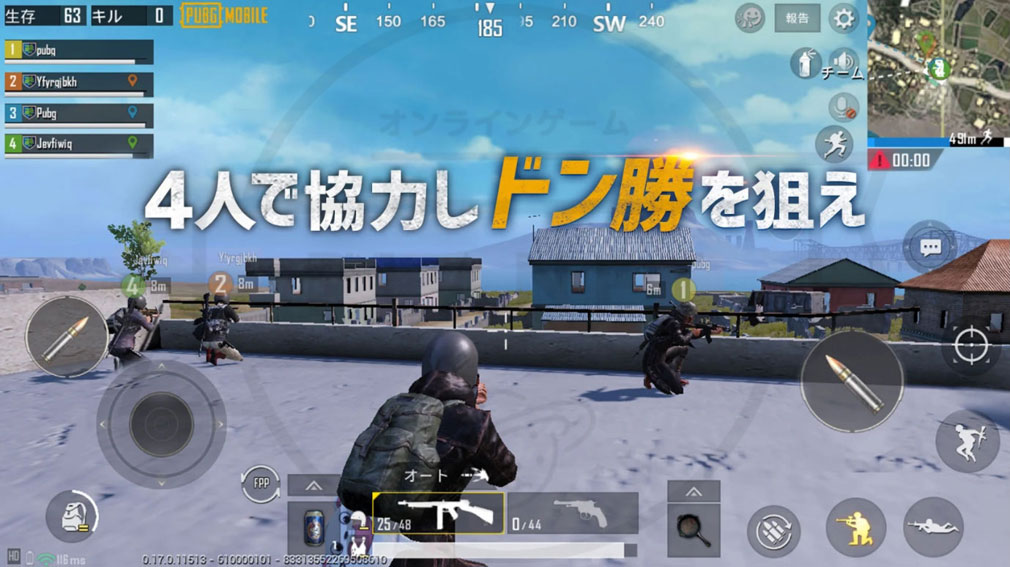 "PUBG MOBILE ""ドン勝""を狙う紹介イメージ"
