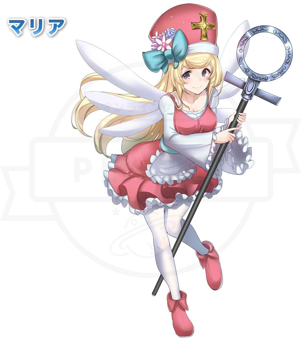 クリプトアイランド PC ヒーラー【マリア】