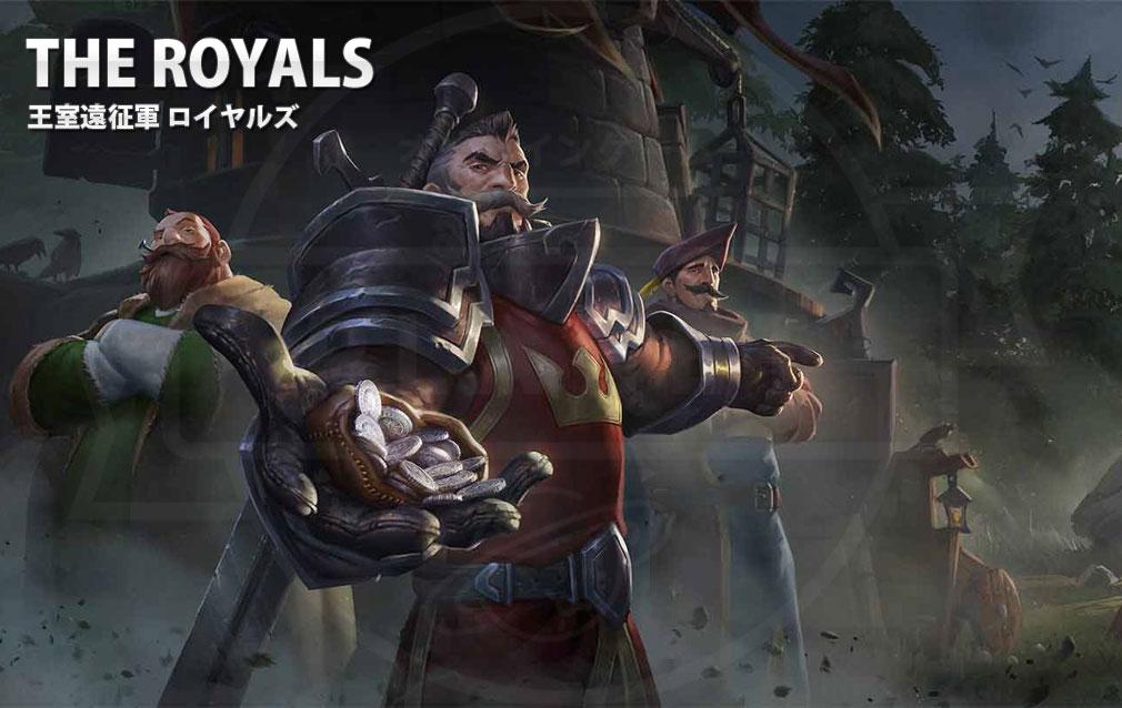 Albion Online(アルビルオンライン) pc 王室遠征軍(ロイヤルズ)
