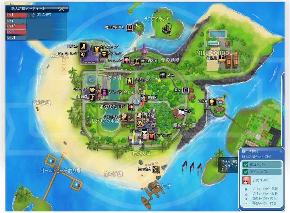 MILU(ミル) PCブラウザ版 『白ひげ鯨村』マップ