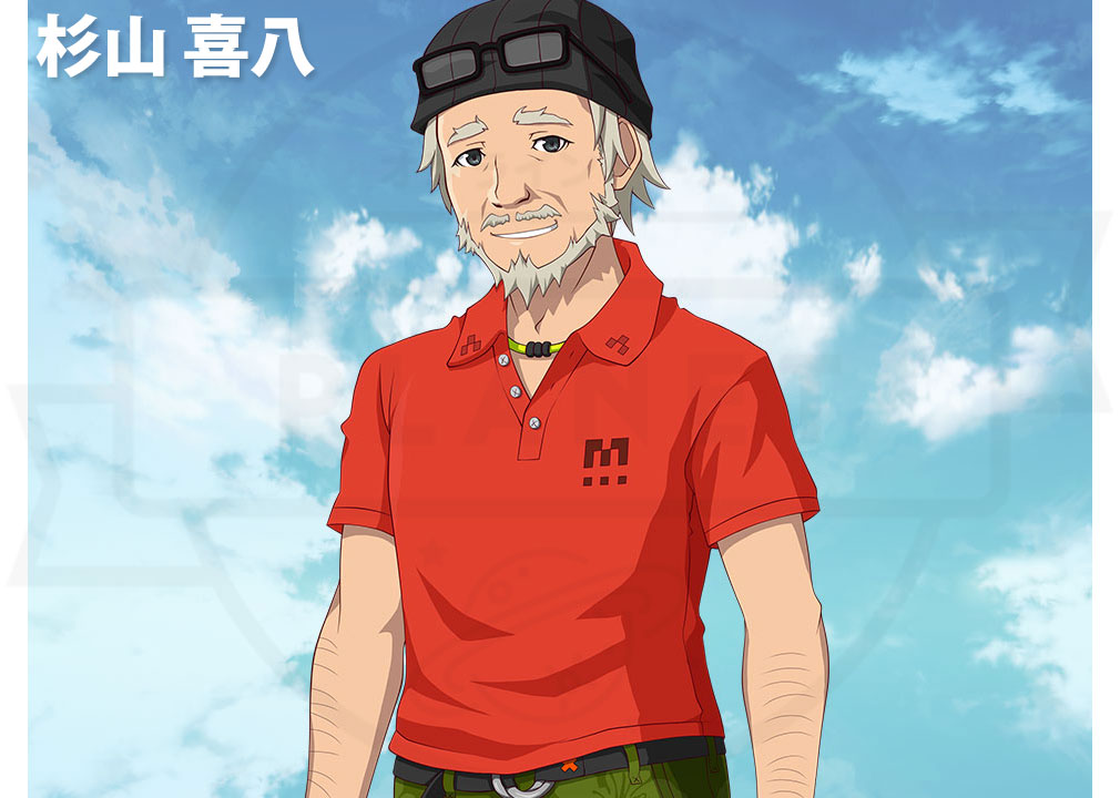 AKIBA'S TRIP2+A(アキバズトリップ2) PC 杉山 喜八(すぎやま きはち)CV:高階俊嗣