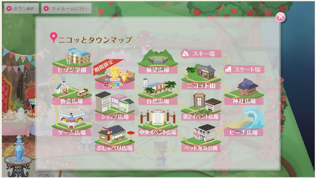 ニコッとタウン タウンマップ