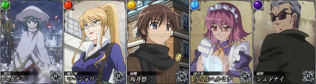 灼眼のシャナ 封絶バトルR レアランク【R】キャラクターカード