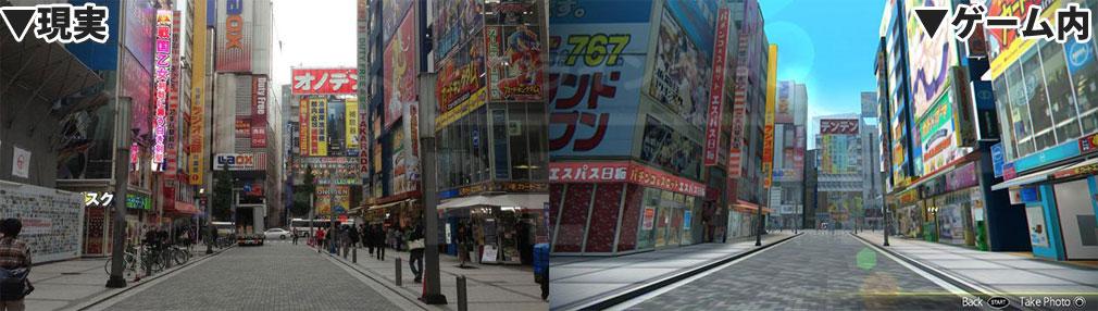 AKIBA'S TRIP2+A(アキバズトリップ2) PC ゲームと現実比較『電気街』