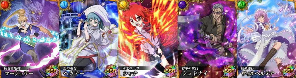 灼眼のシャナ 封絶バトルR レアランク【SSR】キャラクターカード