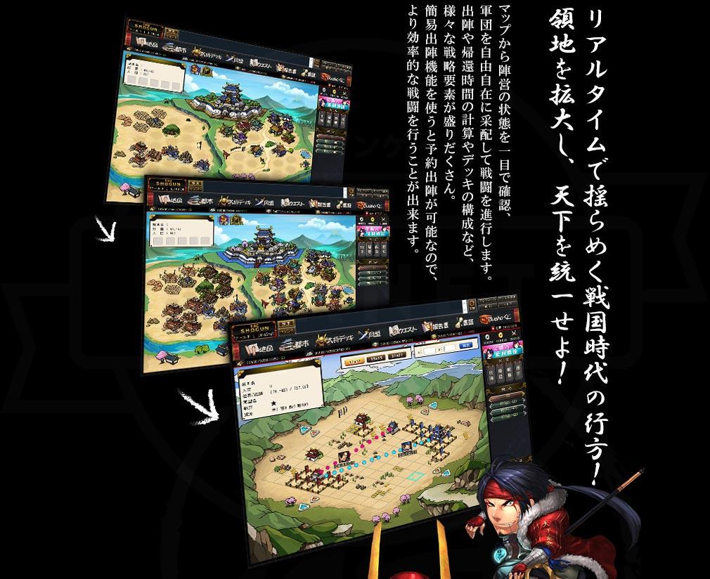 THE SHOGUN 武将戦乱(ザ ショーグン) ゲーム概要