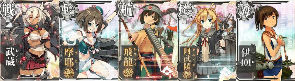 艦隊これくしょん(艦これ) 旧日本軍戦艦