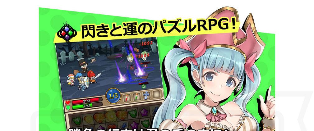 クリプトアイランド PC パズルRPGプレイ画面