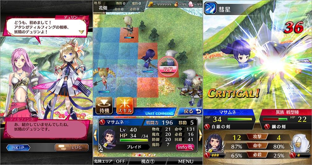 ファントムオブキル(ファンキル) PC プレイ画面