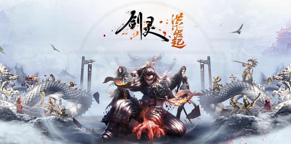 ブレイドアンドソウル (Blade and Soul) BnS:Hongmoon Rising メインビジュアル