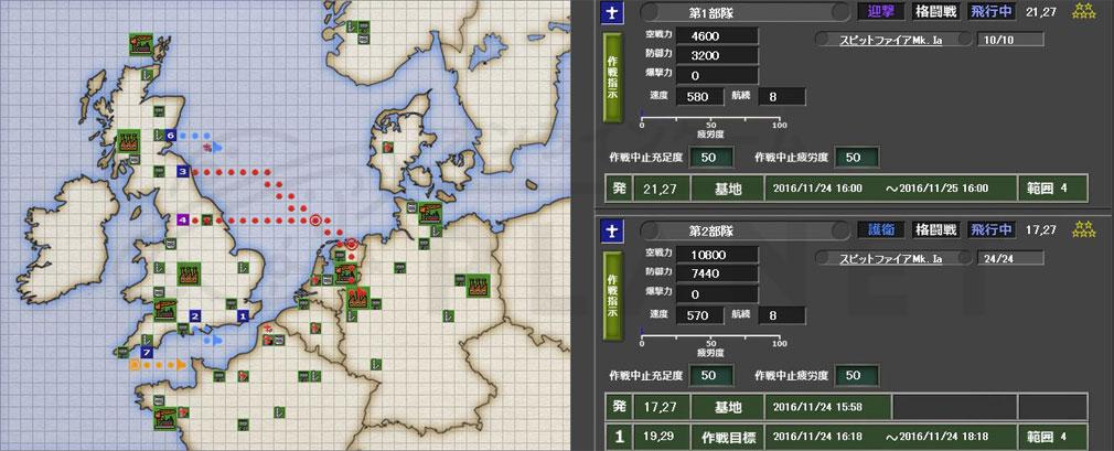 バトルオブブリテン(Battle of Britain)BoB 作戦実行プレイ画面