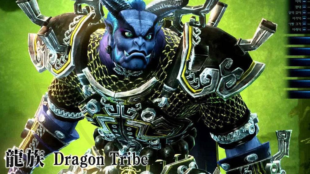 ASTA Online (ASTAオンライン) 龍族(Dragon Tribe)
