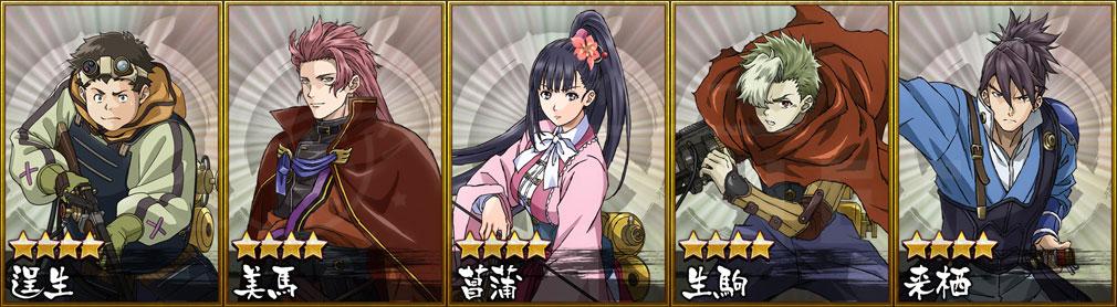 甲鉄城のカバネリ 乱 ☆4アニメ版キャラクターカードイメージ