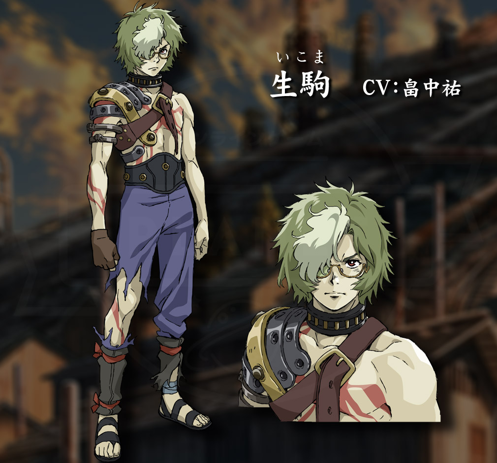 甲鉄城のカバネリ PC メインキャラクター『生駒(いこま) CV:畠中祐』