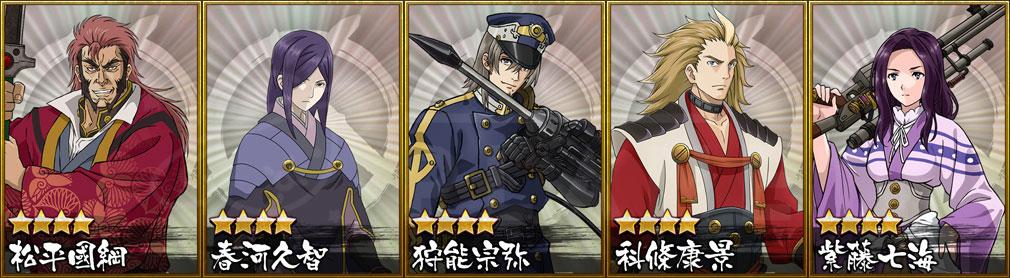 甲鉄城のカバネリ 乱 ☆4新キャラクターカードイメージ
