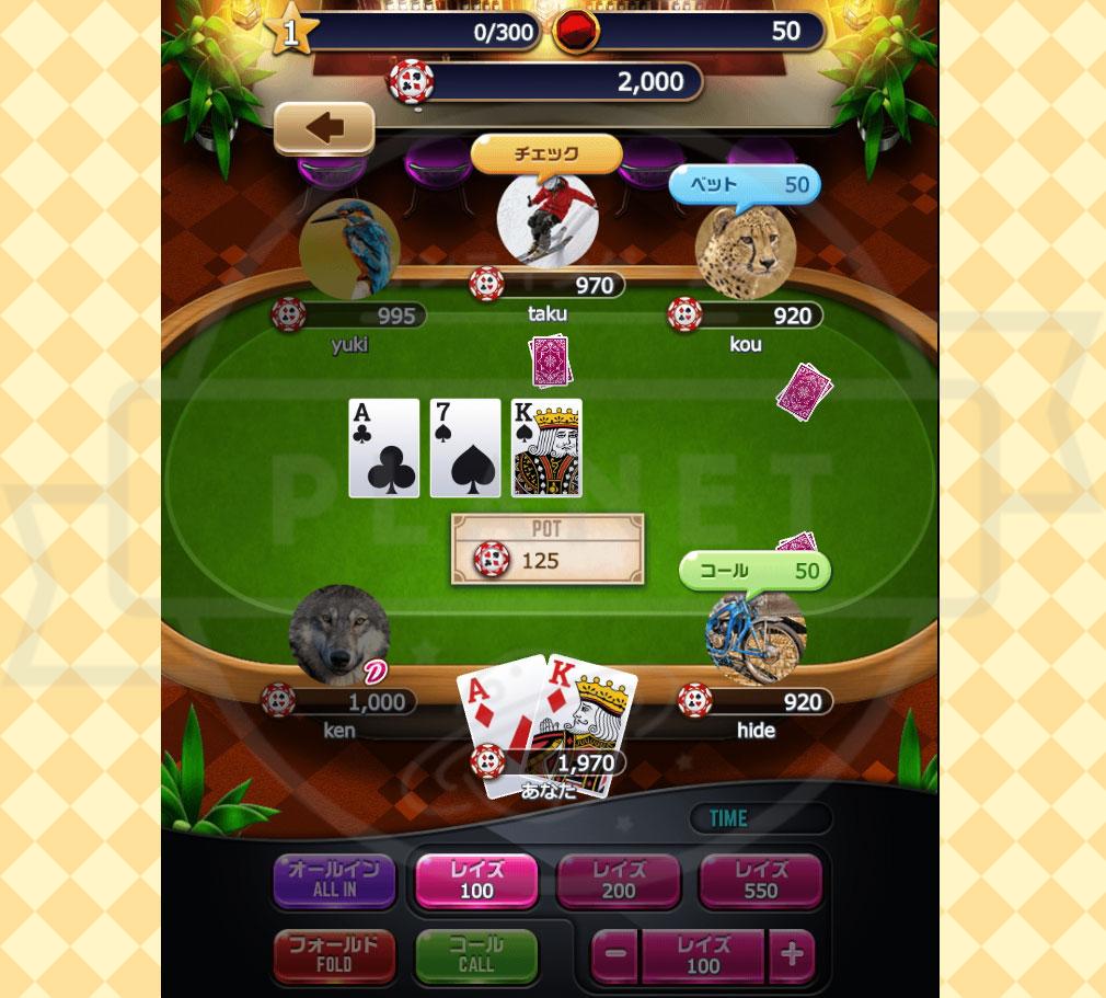 ポーカーパーティ PC アクション選択