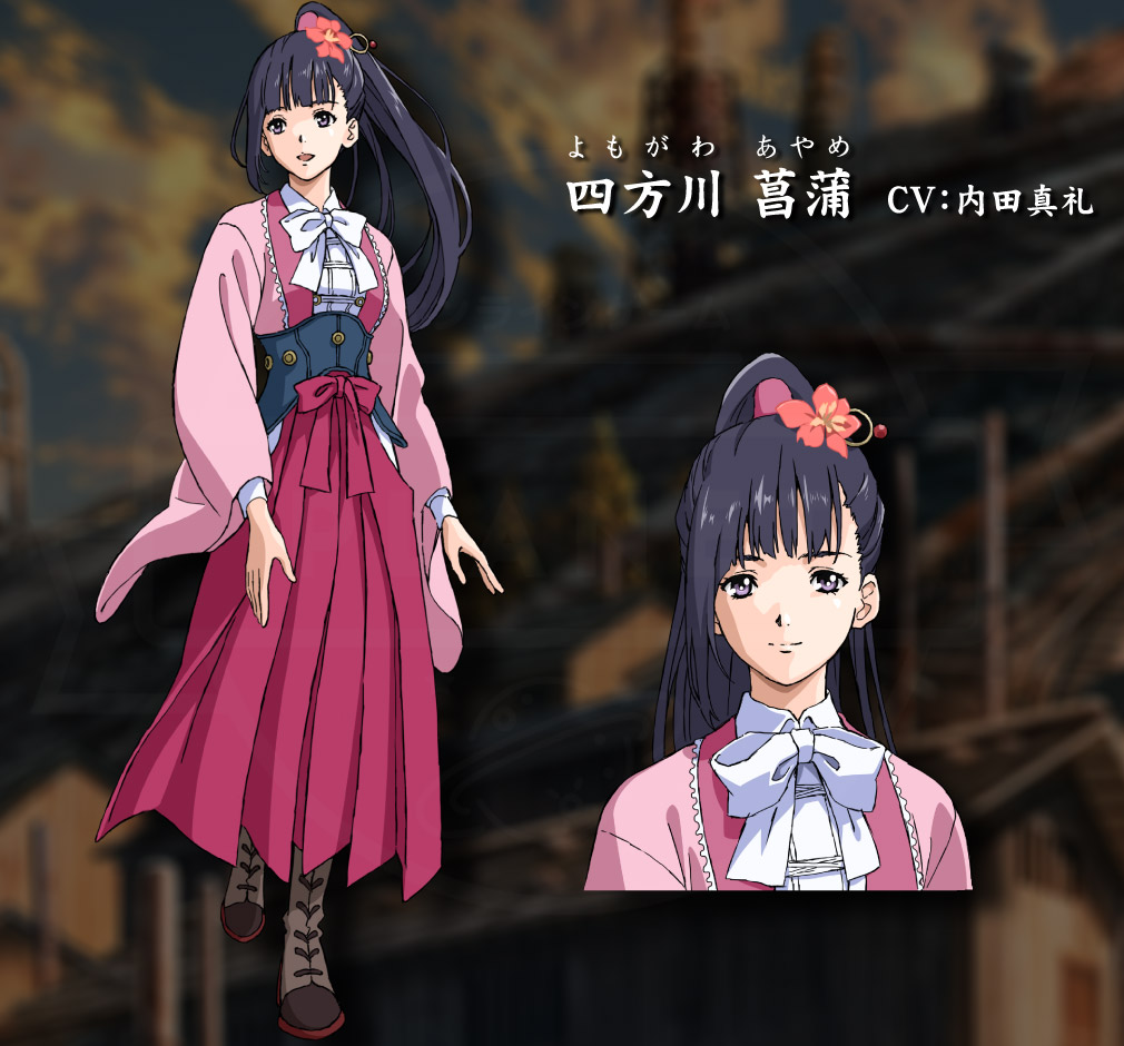 甲鉄城のカバネリ PC メインキャラクター『四方川 菖蒲(よもがわ あやめ) CV: 内田真礼』