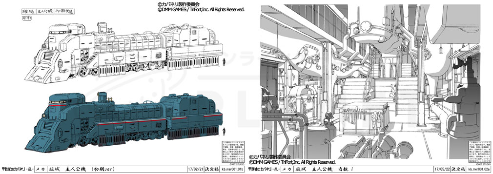 甲鉄城のカバネリ PC 新たな駿城となる主人公機アートワークス