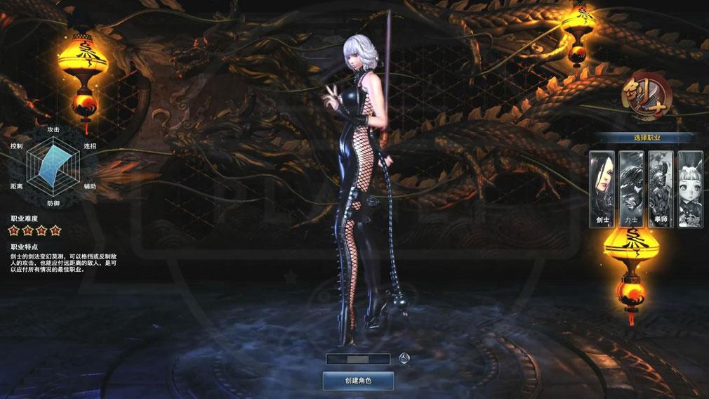 ブレイドアンドソウル (Blade and Soul) BnS:Hongmoon Rising キャラクター作成画面