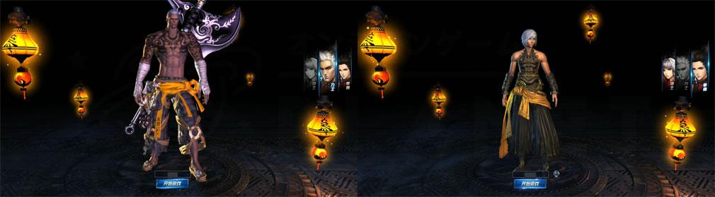 ブレイドアンドソウル (Blade and Soul) BnS:Hongmoon Rising 拳師、力士キャラ作成画面ss