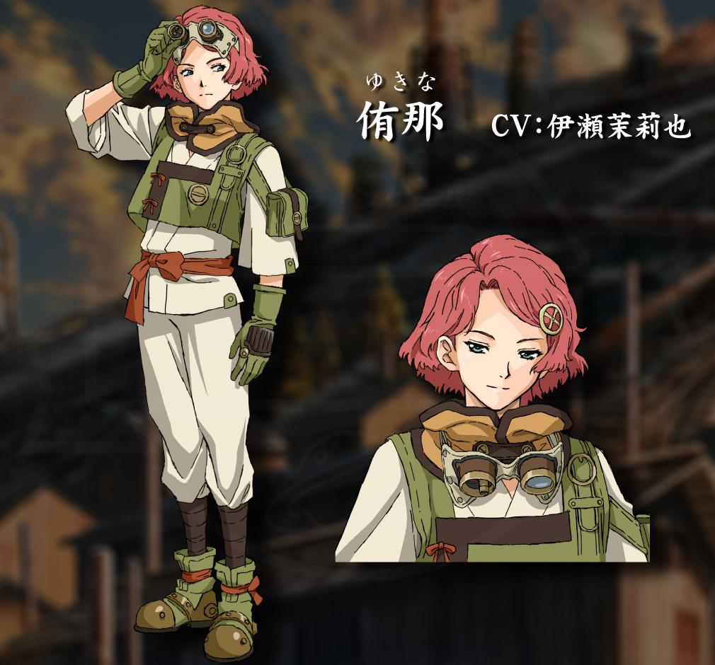 甲鉄城のカバネリ PC メインキャラクター『侑那(ゆきな) CV:伊瀬茉莉也』