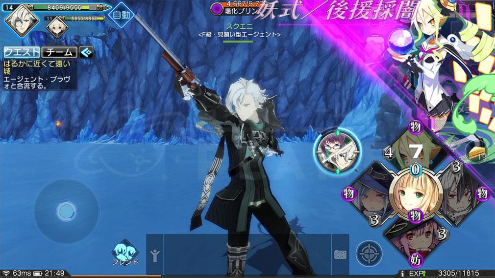 叛逆性ミリオンアーサー(はんぎゃくせいMA) 妖精バトルスクリーンショット