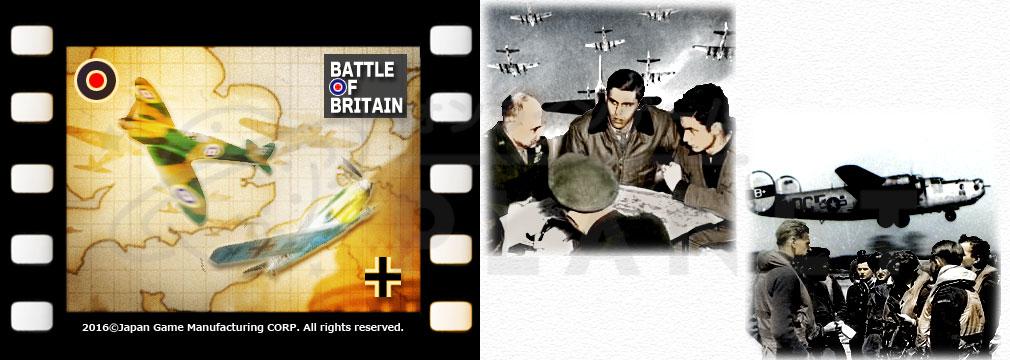 バトルオブブリテン(Battle of Britain)BoB 世界観