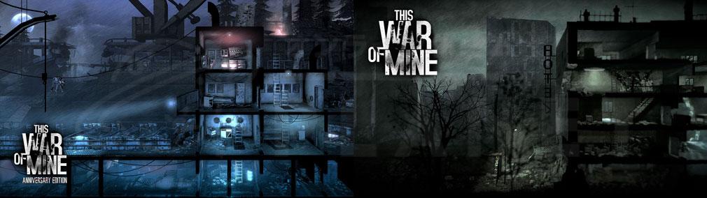This War of Mine(ディスウォーオブマイン)TWoM PC 様々な建物