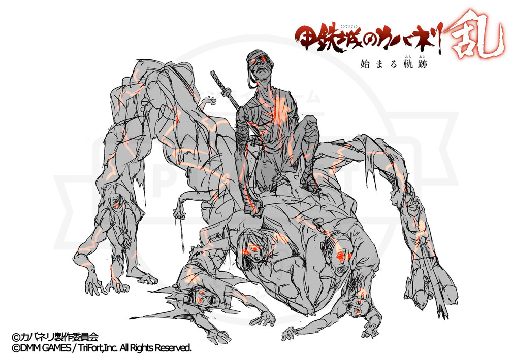 甲鉄城のカバネリ PC カバネの塊『アワサリ』アートワークス