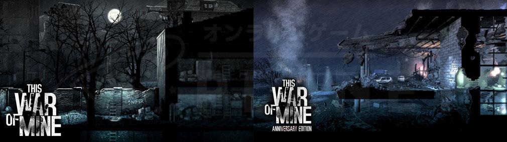 This War of Mine(ディスウォーオブマイン)TWoM PC 物資調達エリア