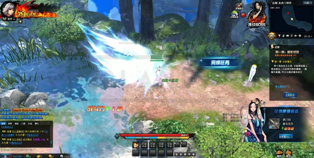 ブレイドアンドソウル (Blade and Soul) BnS:Hongmoon Rising レベルアップ画面