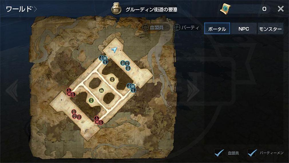 リネージュ2 レボリューション(Lineage2 Revolution) L2R 要塞戦システム