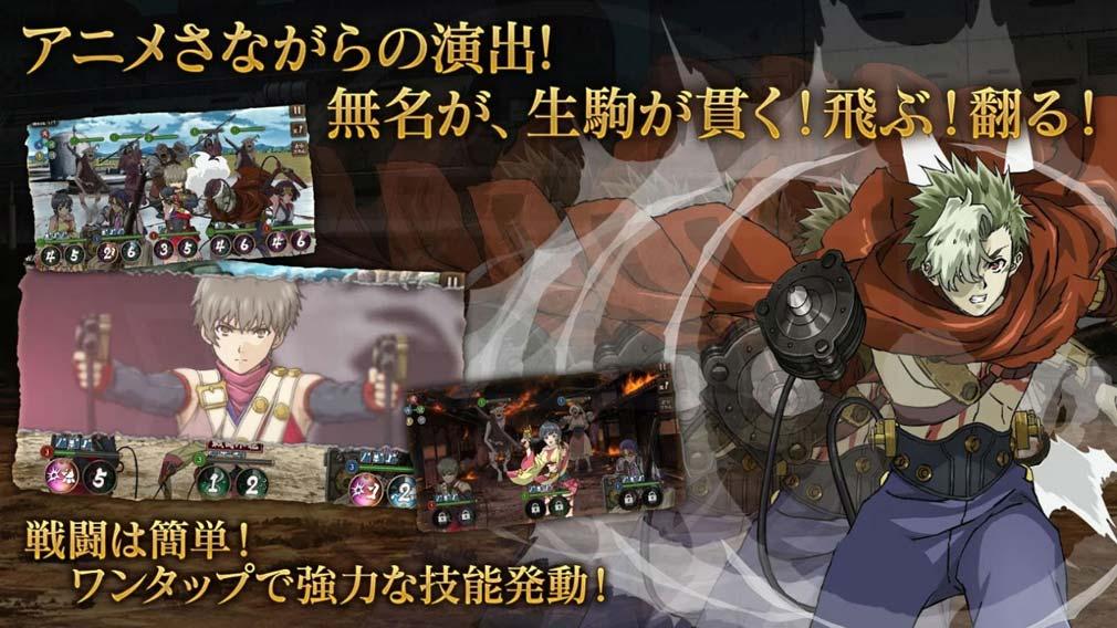 甲鉄城のカバネリ 乱 アニメ感覚で楽しめる紹介イメージ