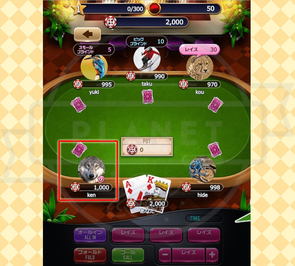 ポーカーパーティ PC ディーラーボタン