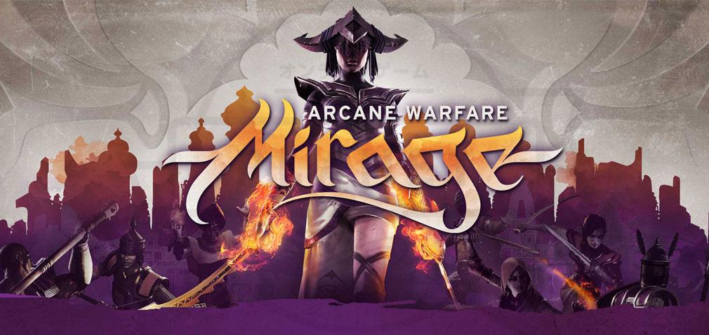 Mirage Arcane Warfare(ミラージュ アーケイン ウォーフェアー) メインイメージ