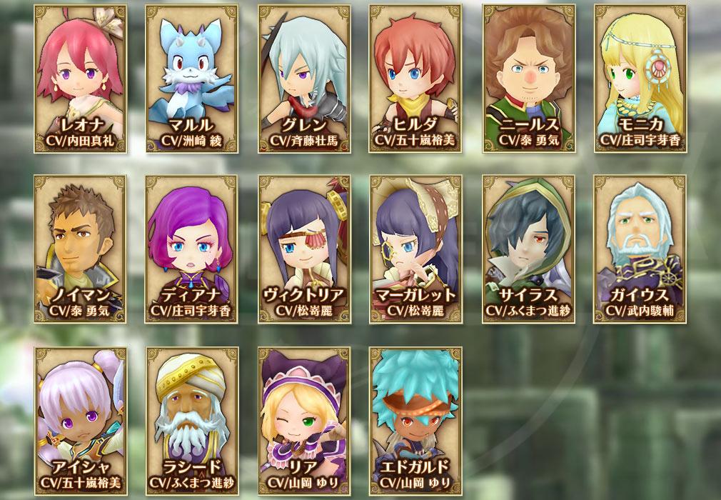 12オーディンズ PC キャラクター一覧