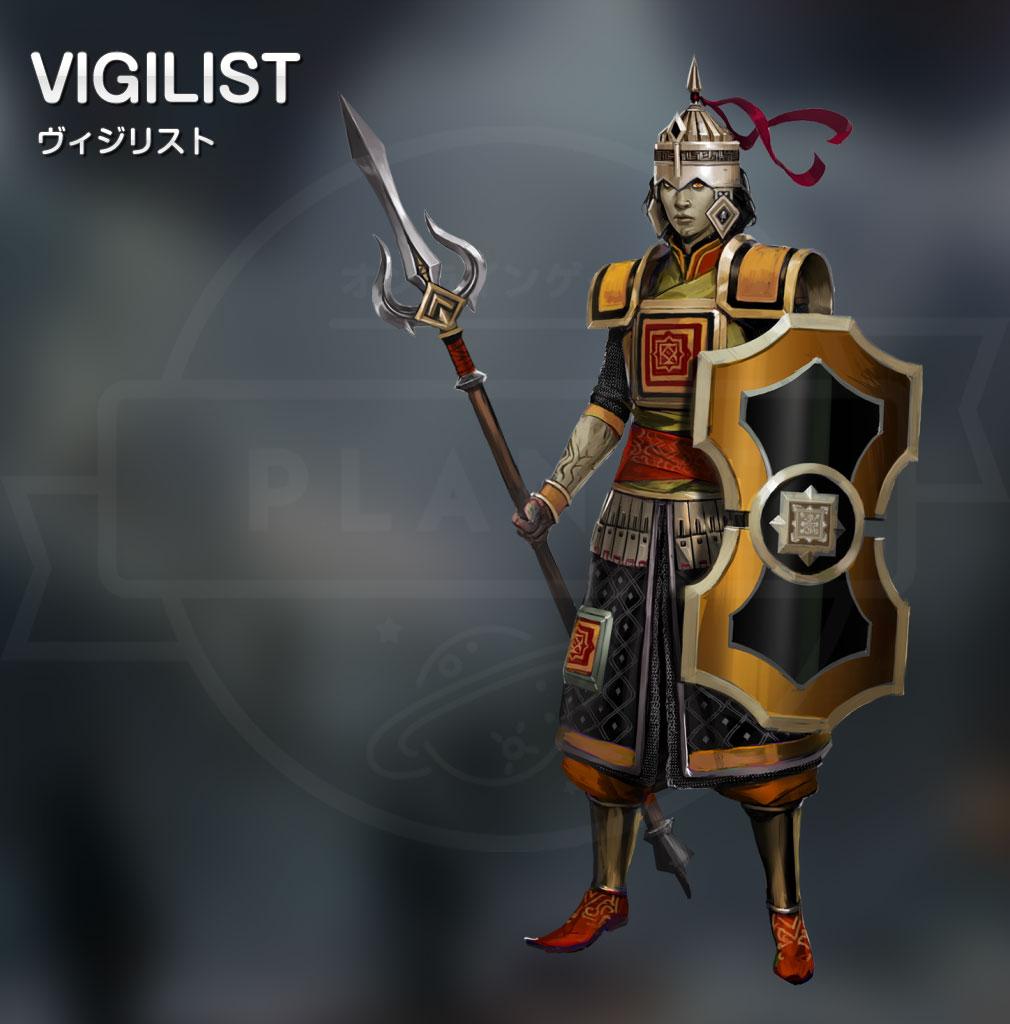 Mirage Arcane Warfare(ミラージュ アーケイン ウォーフェアー) クラス【Vigilist(ヴィジリスト)】