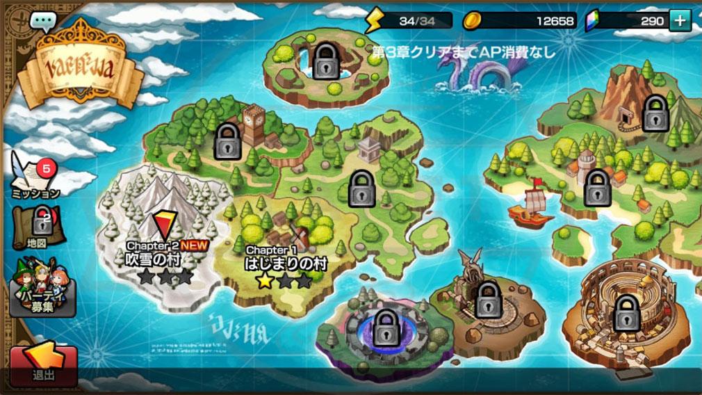 12オーディンズ PC エリアマップ