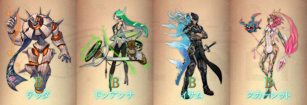 TERRA BATTLE2 (テラバトル2) PC ランク【B】の守護者