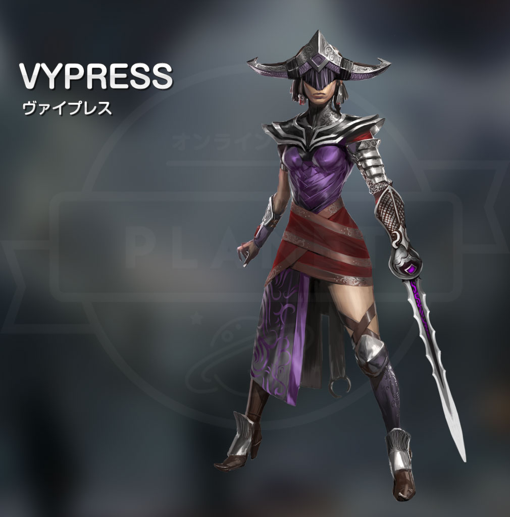Mirage Arcane Warfare(ミラージュ アーケイン ウォーフェアー) クラス【Vypress(ヴァイプレス)】