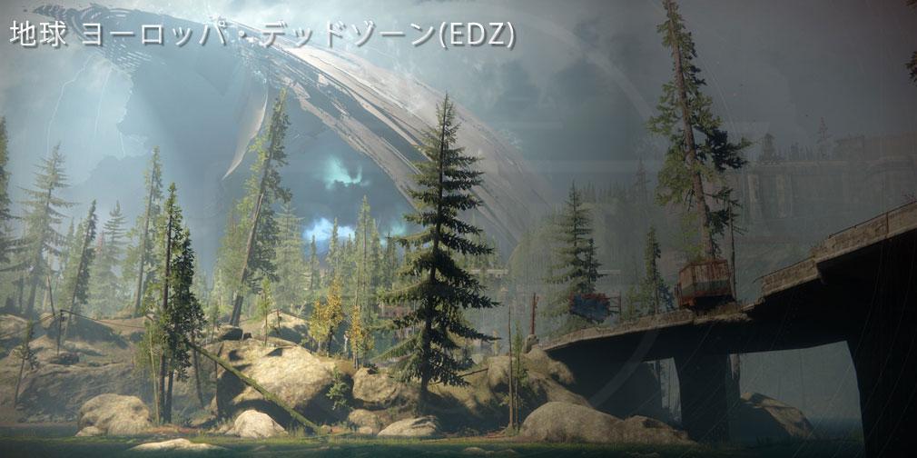 Destiny 2(ディスティニー2) PC 地球ヨーロッパ・デッドゾーン(EDZ)