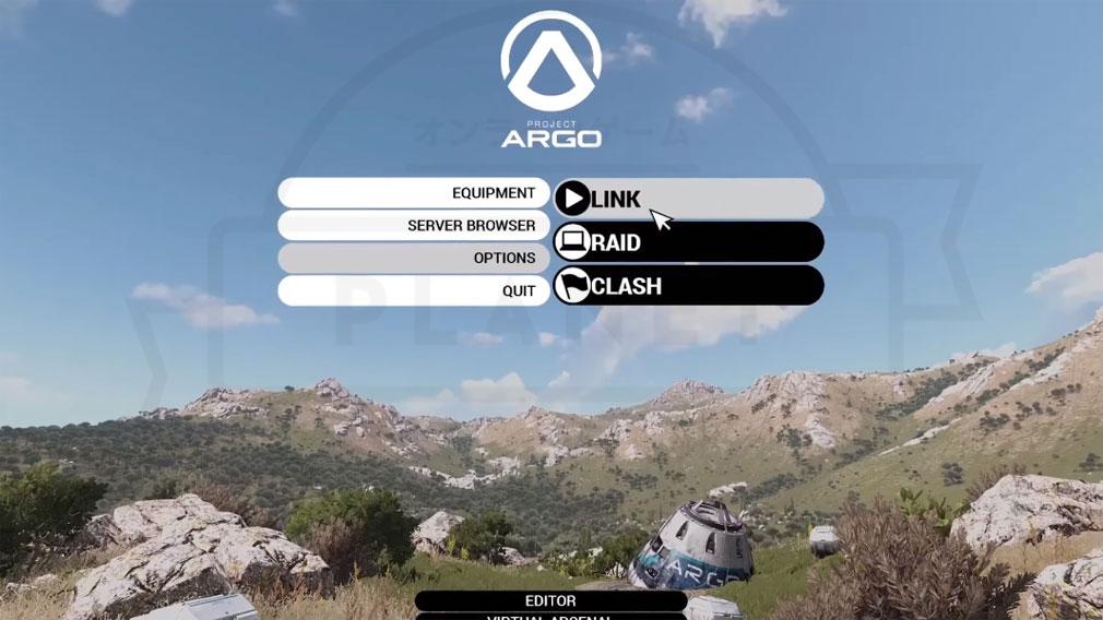 Argo(アルゴ) モード選択画面