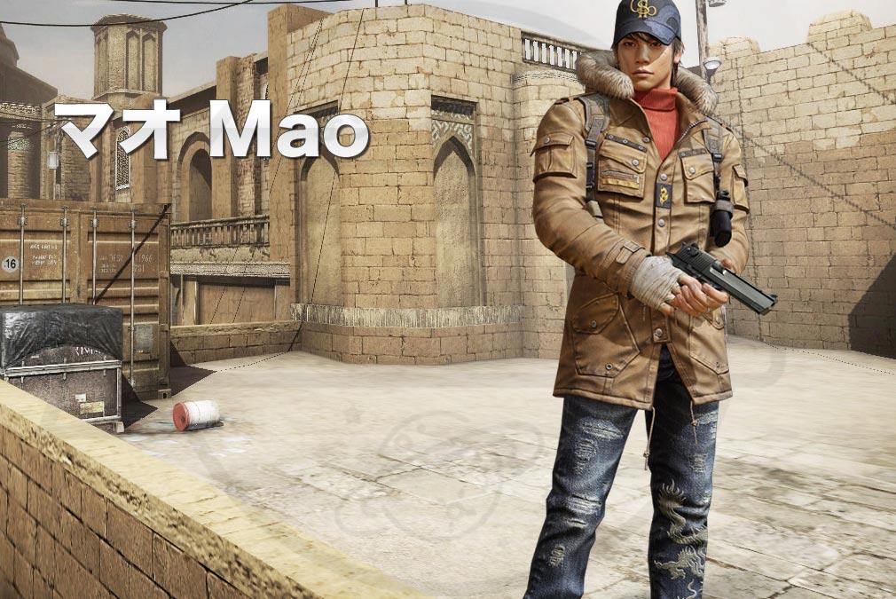 カウンターストライクオンライン2(CSO2)日本 テロリスト『マオ(Mao) CV:梶 祐貴』