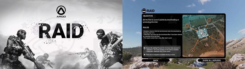 Argo(アルゴ) ゲームモード【RAID(レイド)】