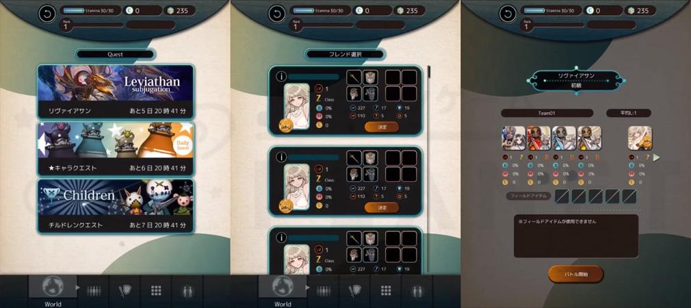TERRA BATTLE2 (テラバトル2) PC フレンド貸出