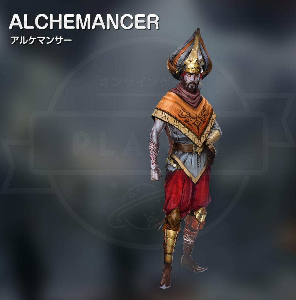 Mirage Arcane Warfare(ミラージュ アーケイン ウォーフェアー) クラス【Alchemancer(アルケマンサー)】