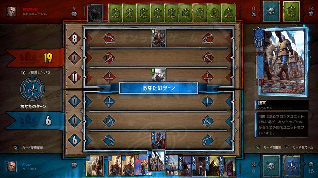 グウェント ウィッチャーカードゲーム PC バトルスクリーンショット