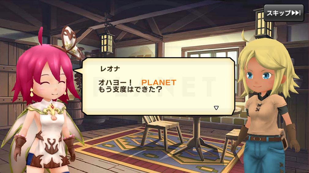 """12オーディンズ PC """"レオナ(CV:内田 真礼)""""チュートリアル"""